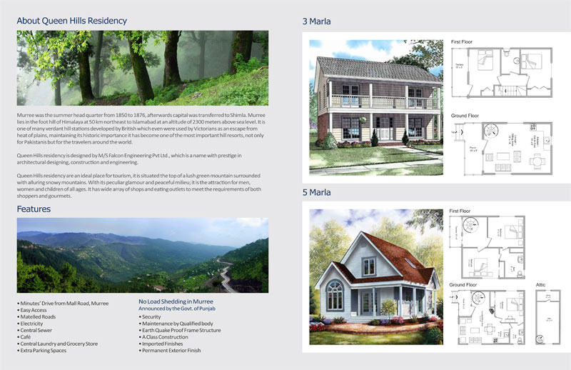 You are browsing images from the article: Brochures